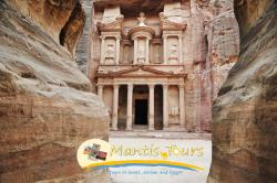Ad Deir Amman | Mantis Tours | Extended one day tour to Petra from Amman
