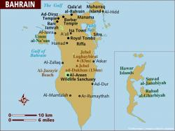 Ad-Diraz Temple Arabian Peninsula | Map of Bahrain. | Places I've Been | Pinterest | Uae
