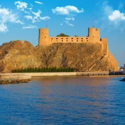 Al Jalali Fort Muscat | KLM Travel Guide - The forts of Oman
