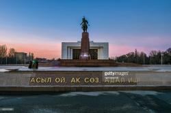 Ala-Too Square Bishkek | Alatoo Square Bishkek Kyrgyzstan Central Asia Stock Photo | Getty ...