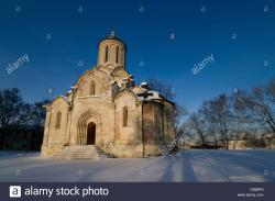 Andronik Monastery Moscow | Saviour Cathedral at St. Andronik monastery in Moscow Stock Photo ...