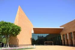 Antiquities Museum Riyadh | Cultural Sights of Riyadh. What to Visit - Museums, Temples ...