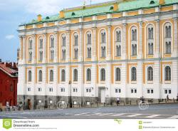 Armory Chamber Moscow | The Armoury Chamber In Moscow Kremlin. UNESCO World Heritage Site ...