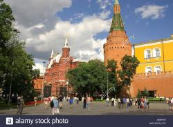 Arsenal Moscow | Russia. Moscow. Kremlin. Corner Arsenal Tower Stock Photo, Royalty ...