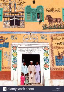 Art from People to People Luxor | Africa, Egypt, Luxor, theban house and people Stock Photo, Royalty ...