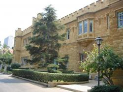 AUB Museum Beirut | Archaeological Museum of the American University of Beirut Lebanon ...