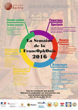 Bactria Centre Dushanbe | Francophone Week 2016 | Dushanbe-Post
