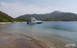 Bahía Concha The Caribbean Coast | Cities on the Colombian Caribbean Coast Part II