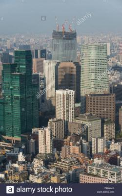 Bank of Japan Tokyo | View over Tokyo from the Mori Tower, Roppongi Hills, Tokyo, Japan ...