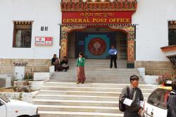 Bhutan Postal Museum Post Office Thimphu   Little Ambassadors of the Country by Peter Biľak (Works That Work ...