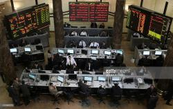 Cairo Stock Exchange Cairo | Egyptians work at Cairo stock exchange o Pictures | Getty Images