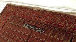 Carpet Museum Mashhad | Mashhad Carpet Museum closed view of Mohtasham antique carpet in ...