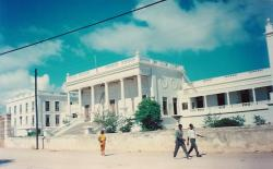 Casa de Camões Mozambique Island | Island of Mozambique: Antiquities Museum in prospect – Mayor ...