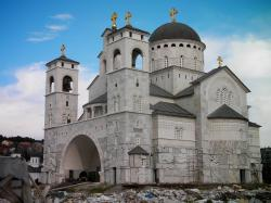 Cathedral of Christ's Resurrection Podgorica | Podgorica Cathedral