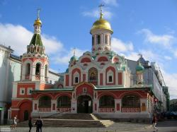 Cathedral of Our Lady of Kazan Moscow | Panoramio - Photo of Cathedral of Our Lady of Kazan icon. Moscow ...