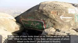 Cave of Thor Mecca | Muslim pilgrims visit Mount Thor in the holy city of Mecca | Al ...