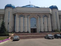 Academy of Sciences Almaty | Central State Museum | Almaty Kazakhstan