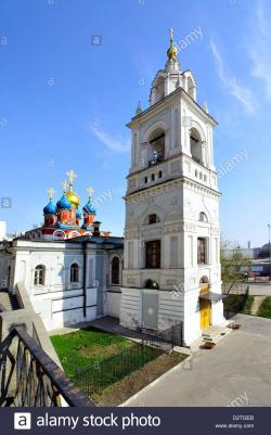Church of St. George on Pskov Hill Moscow | Church of St. George the Victorious on Pskov Hill, Moscow, Russia ...