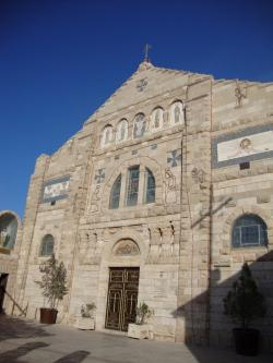 Church of the Beheading of John the Baptist Madaba | Madaba; The Shrine of the Beheading of St. John the Baptist ...