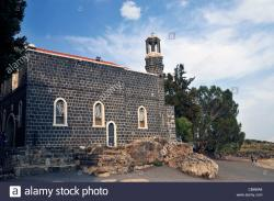 Church of the Primacy of St Peter Northwestern Shore | Church of the Primacy of St. Peter on the Sea of Galilee Stock ...