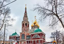Church of the Resurrection Moscow | Church of the Resurrection in Kadashi, Moscow, Russia — Stock ...