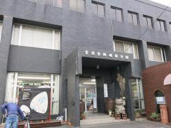 Crafts Gallery Tokyo | Tokoname City Cermaic Hall (Japan): Top Tips Before You Go (with ...
