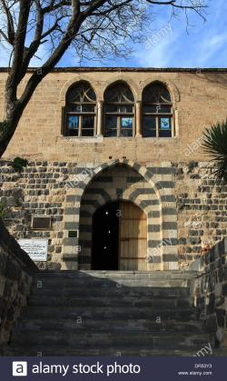 Museum of Archaeology & Anthropology Irbid | The entrance of the Dar As-Saraya archaeological museum in Irbid ...