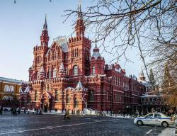 Diamond Fund Exhibition Moscow   Photo Collection of Moscow, Russia - The Golden Scope