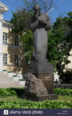 Dostoyevsky Memorial Apartment Moscow | Writer Fyodor Dostoevsky Stock Photos & Writer Fyodor Dostoevsky ...