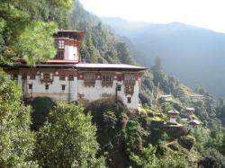 Dosu Goemba Bhutan | Places to Visit in Bhutan - 25 Best Picks for your Bhutan Trip