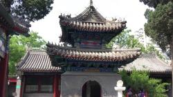 Duān Gate Běijīng | The Niujie Mosque - 牛街礼拜寺 - oldest mosque in Beijing, China ...