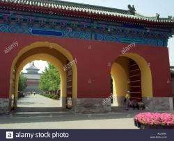 East Heavenly Gate Běijīng | North Heavenly Gate in the Temple of Heaven Park in Beijing Stock ...