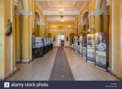 Ethnological Museum Addis Ababa | The Ethnological Museum, Addis Ababa, Ethiopia Stock Photo ...