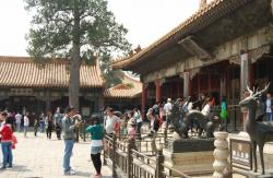 Former French Post Office Běijīng | The Palace of Gathered Elegance' Forbidden City, Beijing | China ...