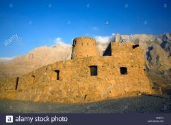 Fort Museum Arabian Peninsula | Bukha Fort - Oman Arabian Peninsula Stock Photo, Royalty Free ...