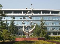 Gate of Divine Prowess Běijīng | Beijing University of Chemical Technology - China Yellow Pages and ...