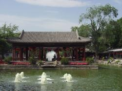 Gate of Heavenly Purity Běijīng | Beijing Diary: Prince Gong's Residence