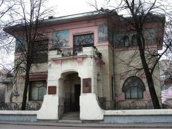 Gorky Literary Museum Moscow   Maxim Gorky – Russian nominated for the Nobel Prize for Literature ...