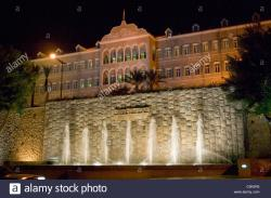 Grand Serail Beirut | Grand Serail, headquarters of the Lebanese Prime Minister, Beirut ...