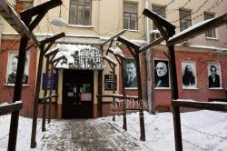 Gulag Museum Moscow | Three years in Moscow: Gulag Museum