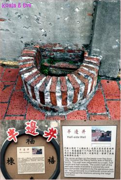 Half-Sided Well Lukang | Taiwan Trip Day 3 Part 2, Lukang Longshan Temple, Glass Temple ...