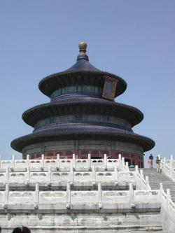 Wǎnpíng Old Town Běijīng | Temple of Heaven: an Imperial Sacrificial Altar in Beijing ...