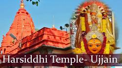 Harsiddhi Mandir Ujjain | Harsiddhi Mandir - Ujjain - Travelogue - Popular Devotional Video ...
