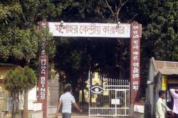High Court Building Jessore | Jessore Central Jail authorities execute two condemned for killing ...