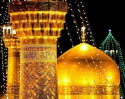 Holy Shrine Mashhad | Holy Shrine of Imam reza, Mashhad, Iran | must see Iran ...