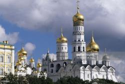 Ivan the Great Bell Tower Moscow | Annunciation Cathedral Moscow Central District Russia Stock Photo ...