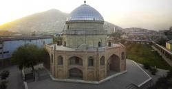 Mausoleum of Timur Shah Kabul | Travel and Tourism | The Embassy of Afghanistan in Stockholm