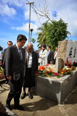 Japanese Memorial Peace Park Wewak | PNG PIKSA: Japanese PM's Visit to Papua New Guinea July 2014