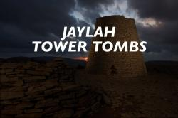 Jaylah Tombs Jaylah | Jaylah Tower Tombs - Beyond the Route - Oman Travel Guide