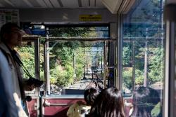 Uenohara Jōmon-no-Mori Museum Southern Kyūshū | Travel Guide for Day-trip to Hakone from Tokyo - What to See and ...